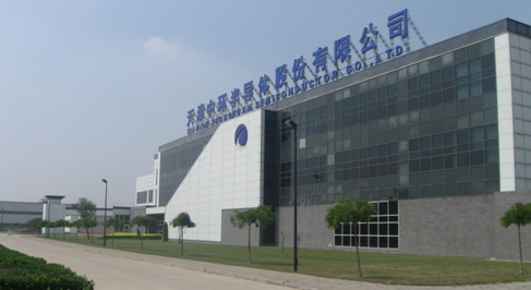 aspx 天津中环半导体股份有限公司: 邮箱: zhonghuanhr@tjsemi.