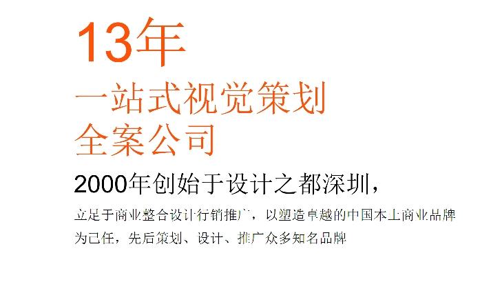 室内设计师招聘-北京米蒂艾思广告传媒有限公司-北京
