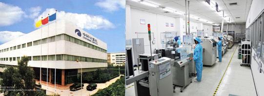 硬件电路工程师招聘-天津中环电子信息集团有限公司