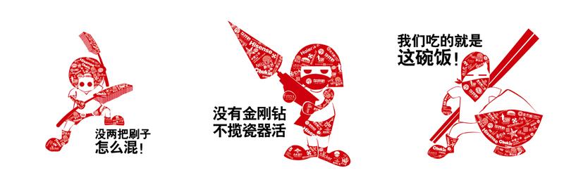 青岛奥博锋尚文化传媒有限公司