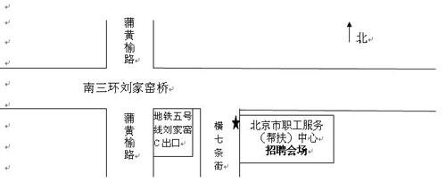 十张a4纸桥承重设计图展示图片