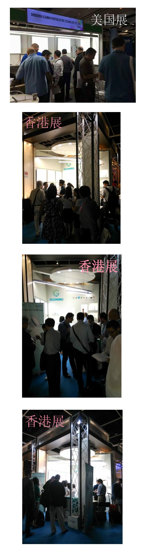 【led灯具结构工程师_深圳市庚明光电科技有限公司】