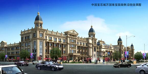 青岛天贶房地产营销策划有限公司招聘信息