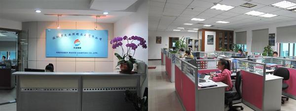 文业照明为一家专业照明工程有限公司,集城市照明规划、建筑照明设计、灯具制造及安装工程于一体;并积极致力于LED照明节能产品的开发及成功应用。公司在东莞黄江镇设有大型灯具加工基地,占地近20000平方米;拥有一批高素质的开发设计人员,定期向市场推出新颖别致的款式;另配有一整套生产加工设备及检测设备,保证向客户提供优质安全的照明灯具。公司秉持铸灯具精品,创世界名牌的宗旨,导入了ISO9001:2000国际标准质量管理体系,并获得了国家CCC强制认证和ISO9001质量管理体系。