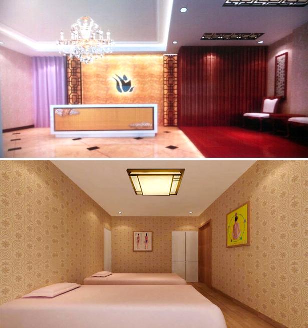 深圳市艾芝韵形象设计室
